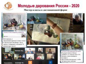 Мастер-классы для призёров Конкурса Молодые дарования России