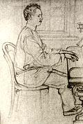 Б.Л.Яворский (рисунок)