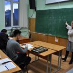 Элементарная теория музыки, Преподаватель Акишина М.А.